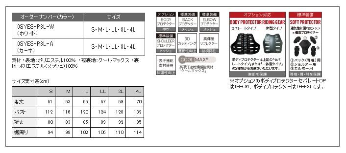 【HONDA RIDING GEAR】CLASSICS 黑色 騎士SS Derived - 「Webike-摩托百貨」