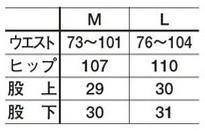【SUZUKI】短褲 <SEA BASS> - 「Webike-摩托百貨」