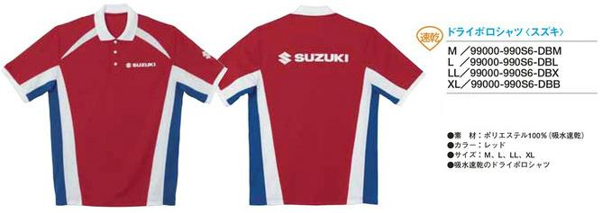 【SUZUKI】速乾Polo衫<SEA BASS> - 「Webike-摩托百貨」