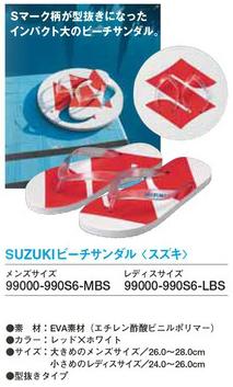 【SUZUKI】夾腳拖鞋 <SEA BASS> - 「Webike-摩托百貨」