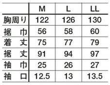 【SUZUKI】棒球外套 <SEA BASS> - 「Webike-摩托百貨」