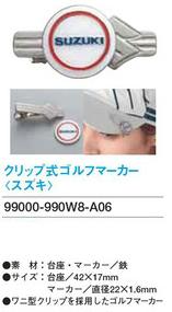 【SUZUKI】高爾夫球型標記夾 - 「Webike-摩托百貨」