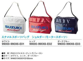 【SUZUKI】Enamel肩背運動包 - 「Webike-摩托百貨」