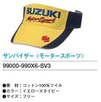 【SUZUKI】遮陽罩 <Motor sports> - 「Webike-摩托百貨」