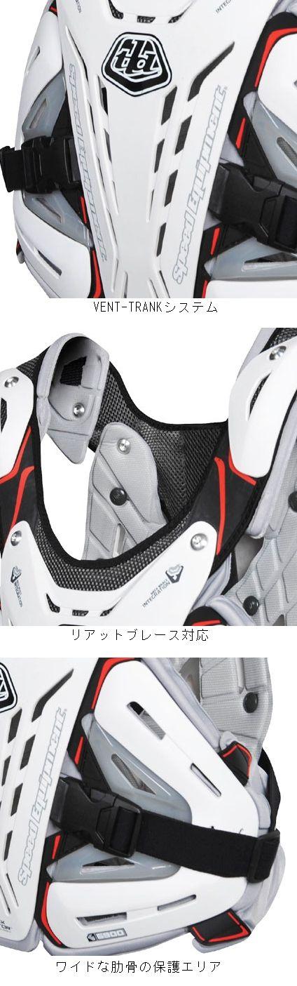 【TROY LEE】BG5900輕型護胸 - 「Webike-摩托百貨」