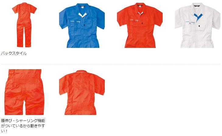 【YAMAHA】OM-714 技師服 - 「Webike-摩托百貨」