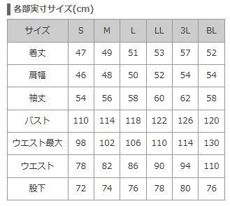 【YAMAHA】WY-208棉質技師服 - 「Webike-摩托百貨」
