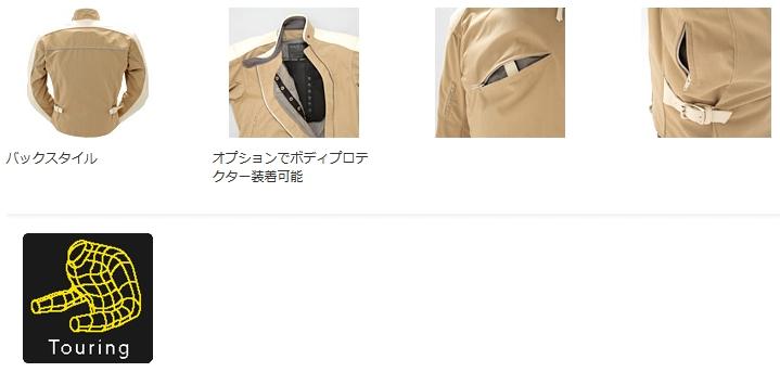 【YAMAHA】YMS002 旅行短外套 - 「Webike-摩托百貨」