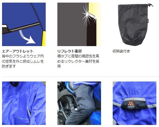 【YAMAHA】YAR03 Cyber texIII 成套雨衣 - 「Webike-摩托百貨」