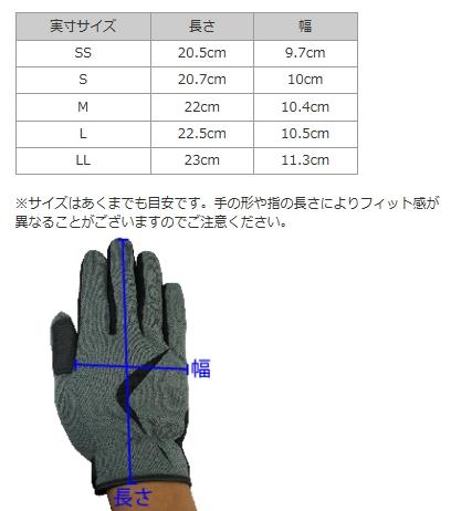 【YAMAHA】YAT15 網格手套3 - 「Webike-摩托百貨」