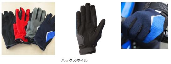 【YAMAHA】YAT22 網格手套 - 「Webike-摩托百貨」