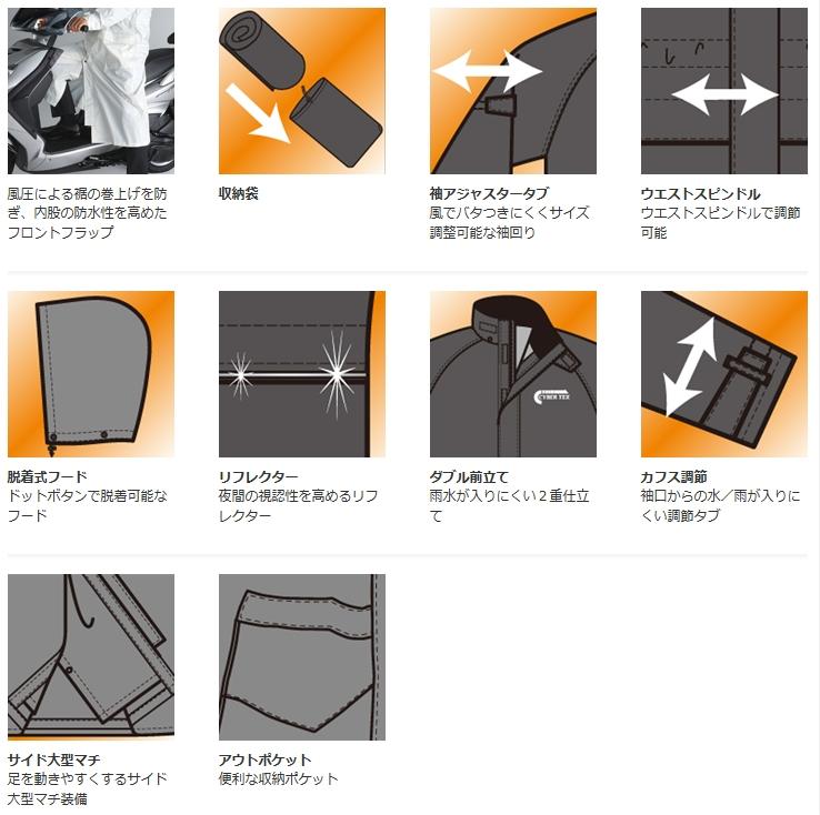 【YAMAHA】YAR08 速克達雨衣 - 「Webike-摩托百貨」