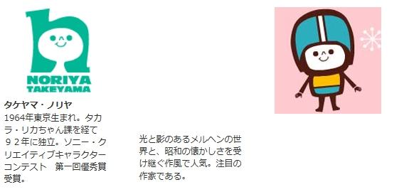 【YAMAHA】YAE43 Biikuruzu  Piece君T恤 - 「Webike-摩托百貨」