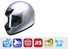【YAMAHA】YF-1C Roll Bahn 安全帽 - 「Webike-摩托百貨」