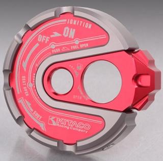 【KITACO】鑰匙開關外蓋 - 「Webike-摩托百貨」