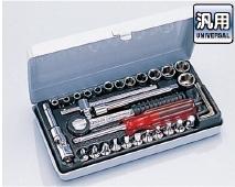 Tool Set (1 Set of 33pcs.)