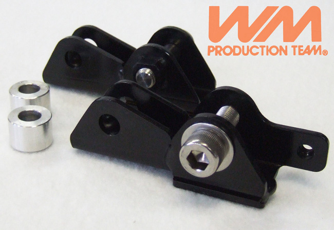 【WM】後避震傾斜套件 - 「Webike-摩托百貨」