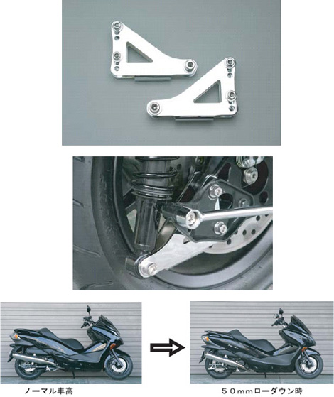 【31】降低連桿固定架 (車高調整) - 「Webike-摩托百貨」