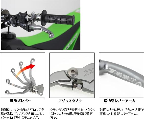 【ZETA】CP 3 Finger Racer 可潰式煞車拉桿 - 「Webike-摩托百貨」