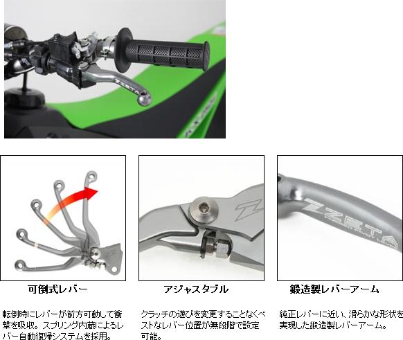 【ZETA】Pivot FP 離合器拉桿(維修替換品) - 「Webike-摩托百貨」