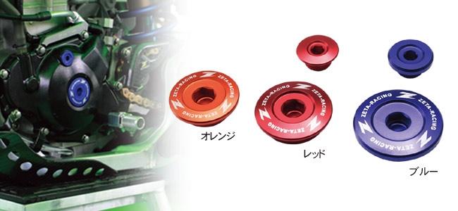 【ZETA】引擎塞子 - 「Webike-摩托百貨」