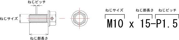 【ZETA】磁性卸油螺絲 - 「Webike-摩托百貨」