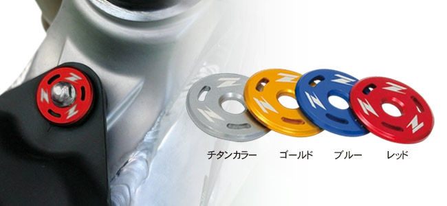 【ZETA】油箱固定墊片套件 - 「Webike-摩托百貨」