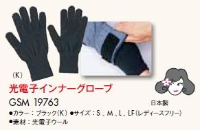 【GOLDWIN】光電子內層手套 - 「Webike-摩托百貨」