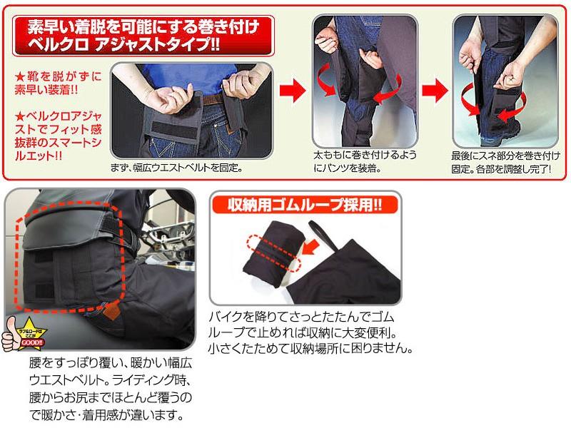 【ROUGH&ROAD】Easy Wrap Over pants 簡易卷折褲 - 「Webike-摩托百貨」