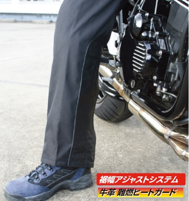 【ROUGH&ROAD】Biker拉鍊網格垮褲 - 「Webike-摩托百貨」