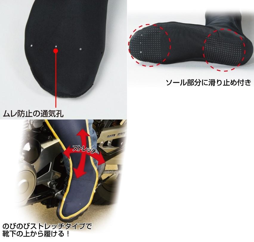 【ROUGH&ROAD】HOT長襪子 - 「Webike-摩托百貨」