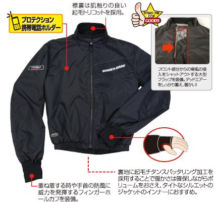 【ROUGH&ROAD】超薄內襯夾克 - 「Webike-摩托百貨」