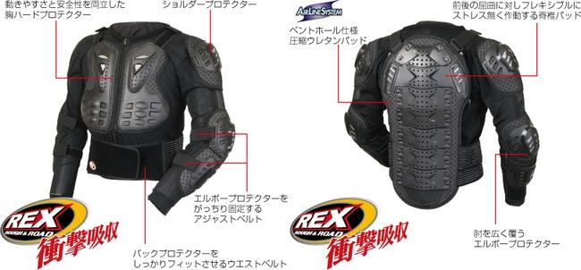 【ROUGH&ROAD】穿著式護具 - 「Webike-摩托百貨」