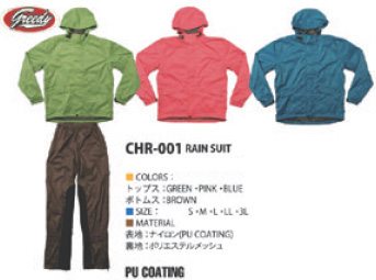 【GREEDY】雨衣 - 「Webike-摩托百貨」