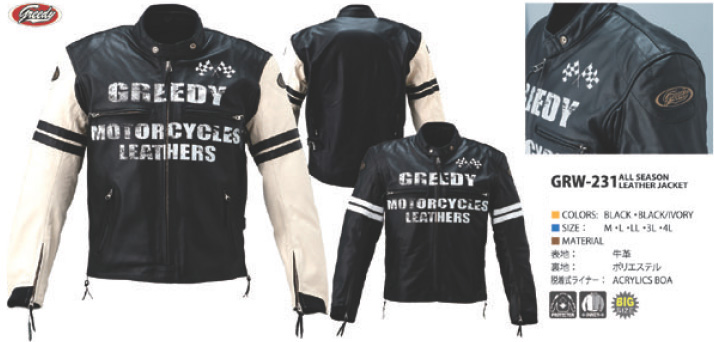 【GREEDY】全年型皮革外套 - 「Webike-摩托百貨」