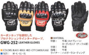 【GREEDY】皮革手套 - 「Webike-摩托百貨」