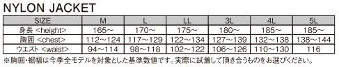 【GREEDY】尼龍外套 - 「Webike-摩托百貨」