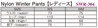 【SPARK】尼龍外穿手套 - 「Webike-摩托百貨」