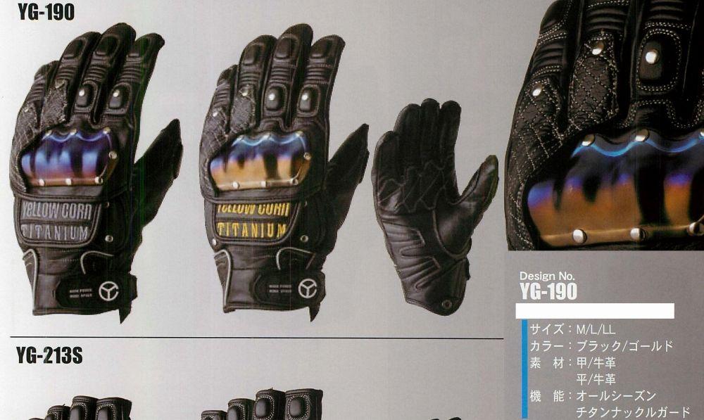 【YELLOW CORN】Max鈦合金手套【全季節型】 - 「Webike-摩托百貨」