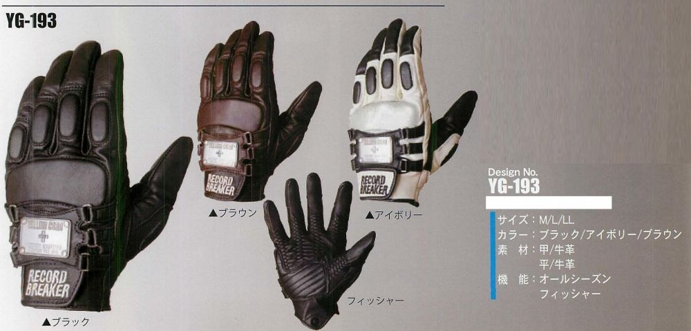 【YELLOW CORN】手套 【全季節型】 - 「Webike-摩托百貨」