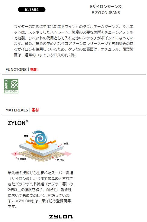 【AFAM】後齒盤(鋼製) - 「Webike-摩托百貨」