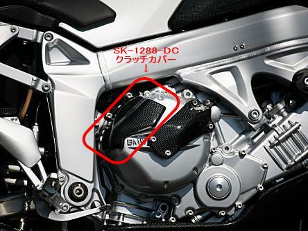 【Sasaki Sports Club】離合器外蓋 - 「Webike-摩托百貨」