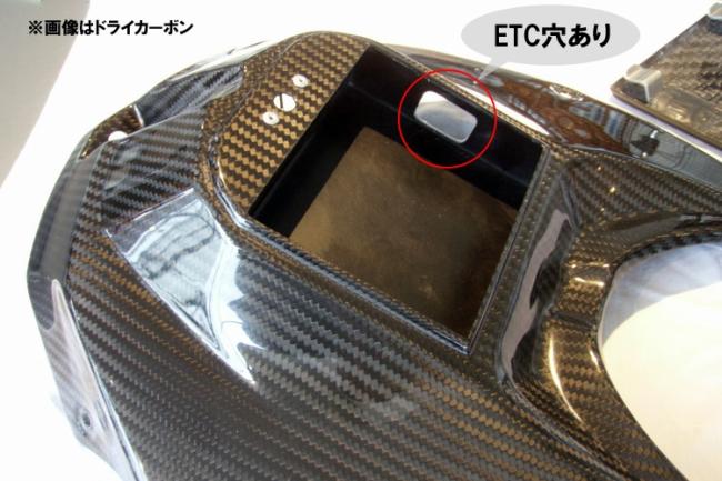 【Sasaki Sports Club】油箱護蓋・附置物盒 - 「Webike-摩托百貨」