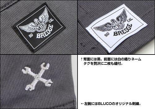 【BREDGE】【BREDGE×BLUCO】Swing top外套 - 「Webike-摩托百貨」