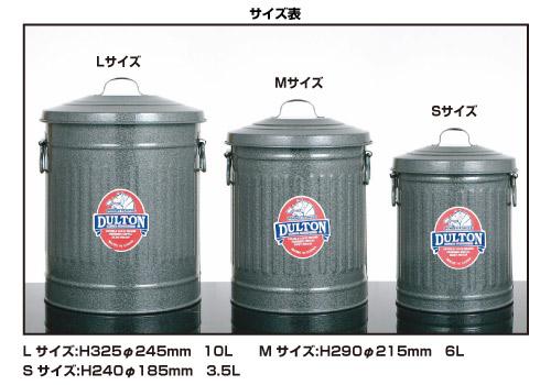 【EASYRIDERS】【DULTON】Mini garbage can【S/M/L】Set 迷你垃圾桶造型置物罐 - 「Webike-摩托百貨」