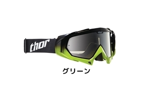 【THOR】HERO 標準式樣 - 「Webike-摩托百貨」