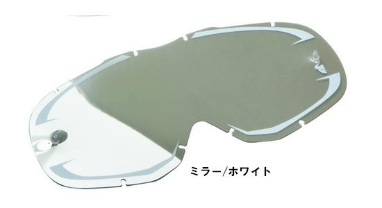 【THOR】ALLY 風鏡用安全帽簡易型風鏡鏡片 - 「Webike-摩托百貨」