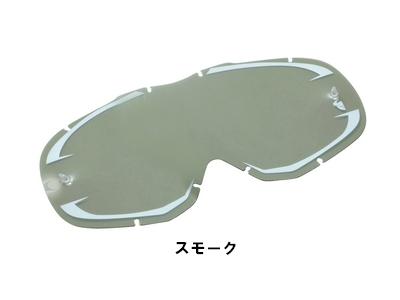 【THOR】ALLY 風鏡用備用彩色鏡片 - 「Webike-摩托百貨」