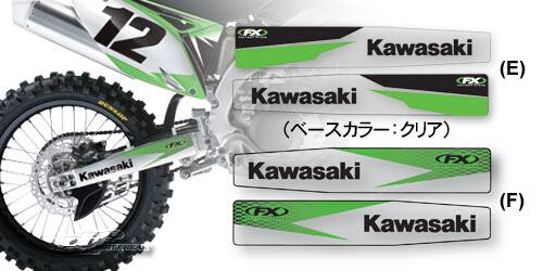 【FACTORY EFFEX】KAWASAKI 後搖臂貼紙 F - 「Webike-摩托百貨」