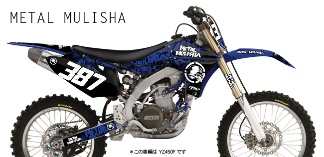 【FACTORY EFFEX】Metal Mulisha YAMAHA 貼紙 - 「Webike-摩托百貨」